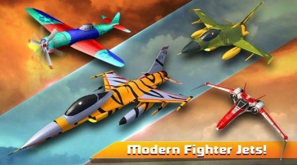 武装喷气式歼击机截图