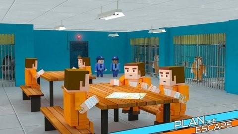 监狱越狱逃生截图