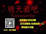 孙美琪疑案明天酒吧攻略合集 全部线索收集位置详解-迷失攻略组
