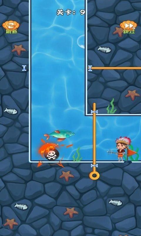 救救小鲨鱼截图