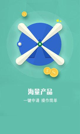 小浣熊借款app平台截图