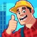 城市工程師