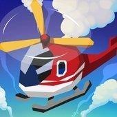 新戰斗直升機射擊