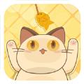 开心斗猫猫2