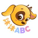 沐沐ABC