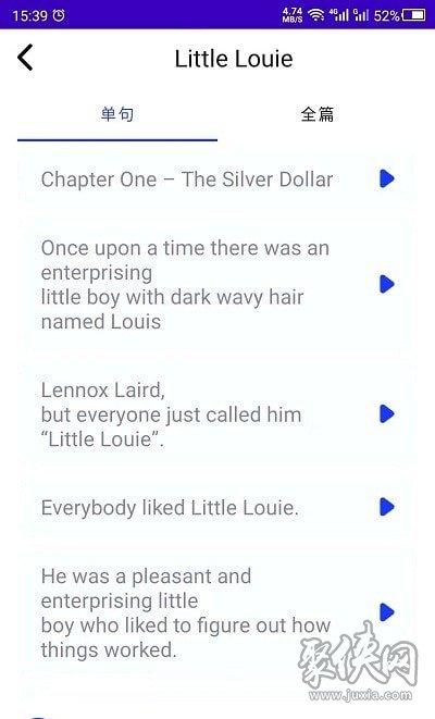 英语故事听书