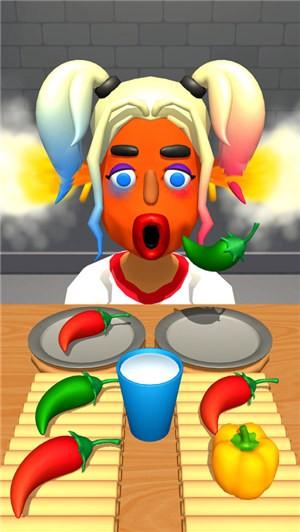 辣椒3D截图
