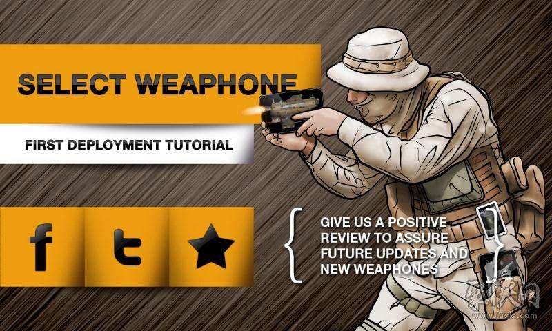 Weaphones枪械模拟器