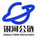 银河公链app