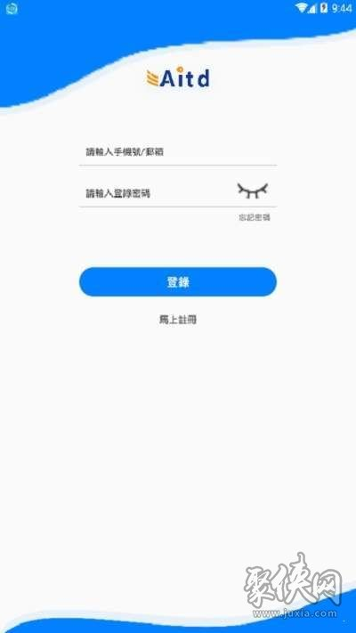 AITD挖矿app