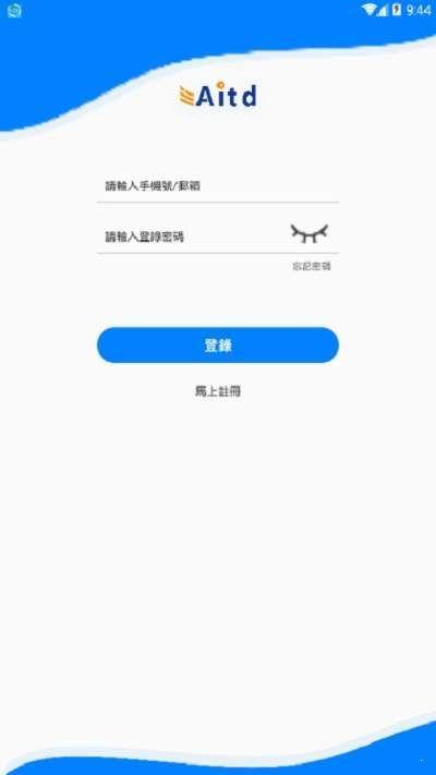 AITD挖矿app截图