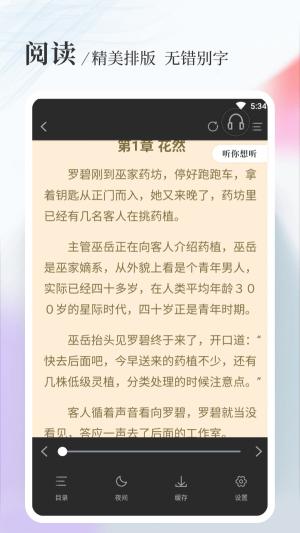 八一中文截图