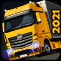 2021年货物模拟器