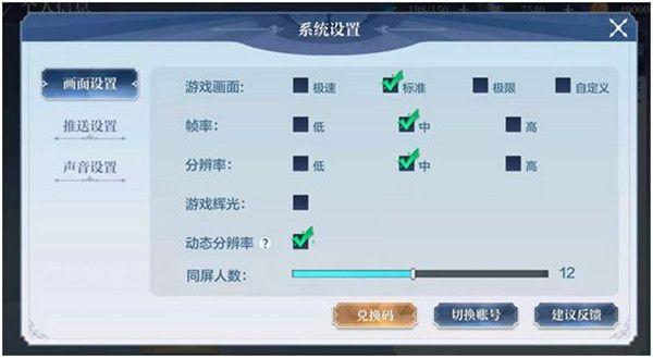 奥奇传说手游礼包兑换码 兑换码使用方法