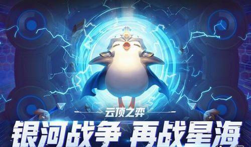 云顶之弈S5光天使阵容怎么搭配 S5光天使最强上分阵容