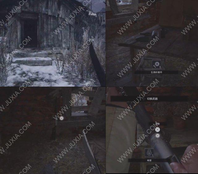 生化危机8第二版DEMO怎么过 霰弹枪在哪