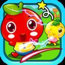 儿童益智水果塔