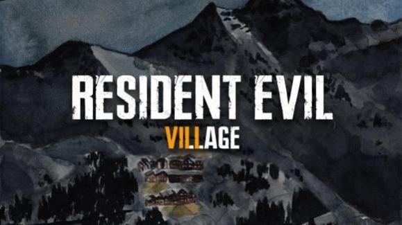 生化危机8村庄