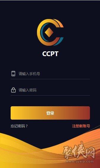 CCPT挖矿