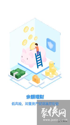 gateio最新app