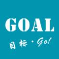 Goal健身