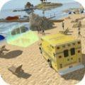 海滩救护队最新版