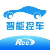 RCC智能控车