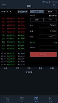 比特币中国app截图