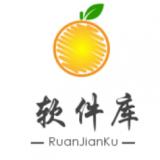 橘子软件库