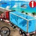海港模拟器3D