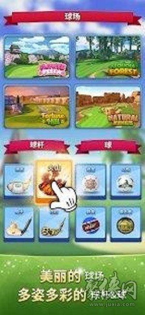极限高尔夫之战