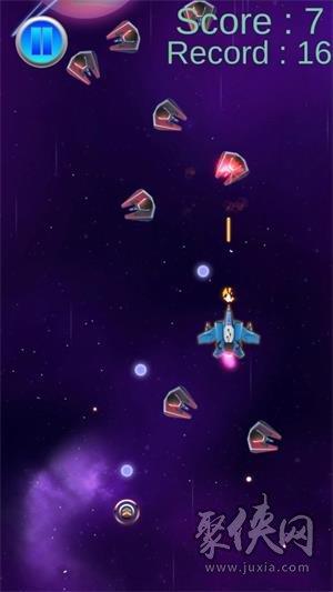 孢子猎人太空射手