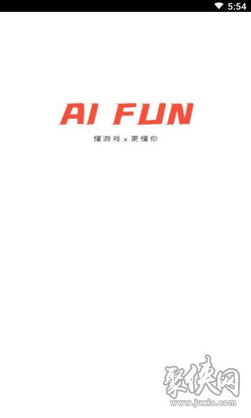 AIFUN