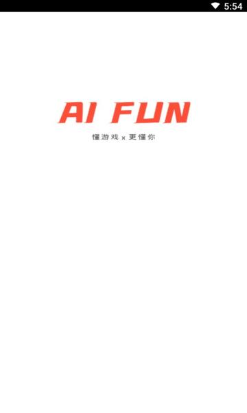AIFUN截图