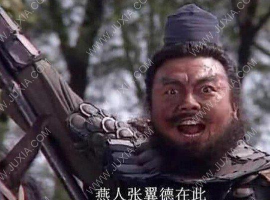 战华蜀国篇卡图鉴赏 游戏王中蜀国阵营的介绍