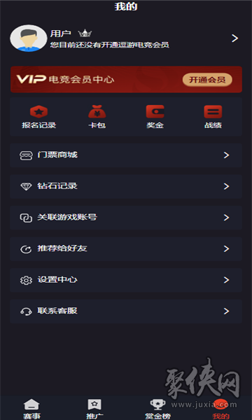 逗游电竞app