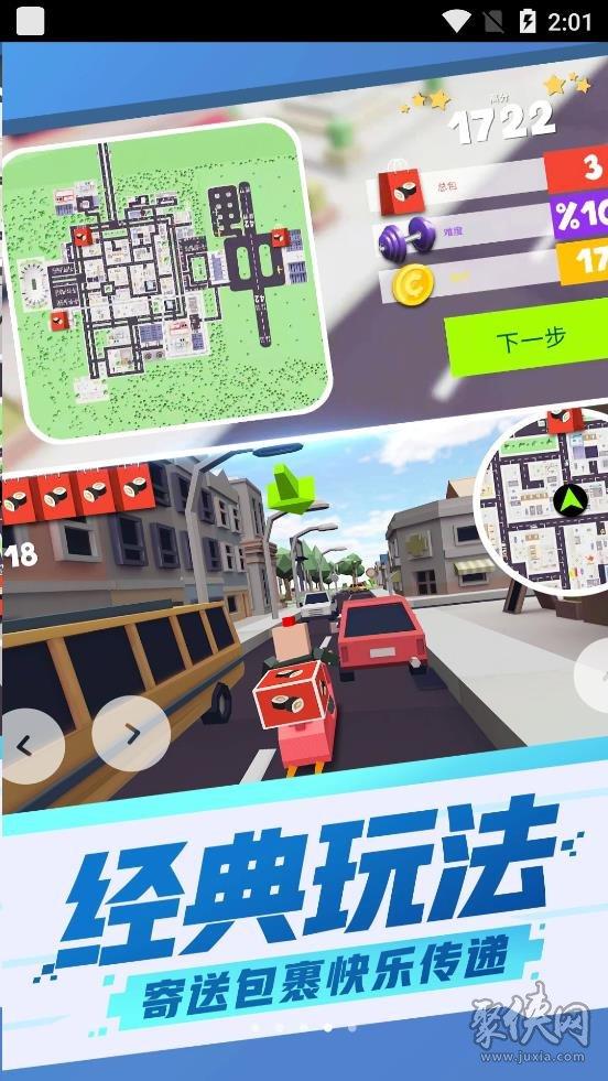 都市模拟摩托车