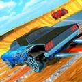 汽车特技真实驾驶模拟3D