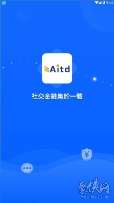 AITD数字货币交易所