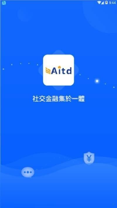 AITD数字货币交易所截图