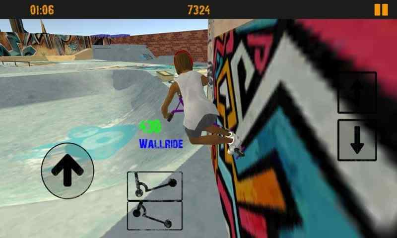 我的滑板车截图