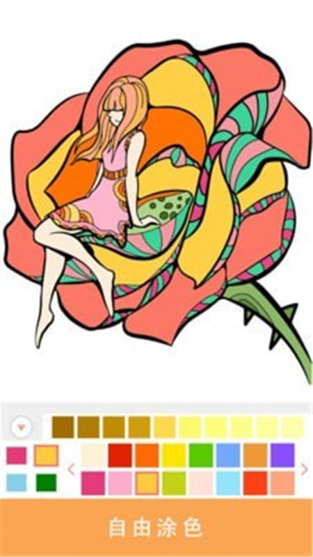 Coloraxy截图