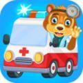 儿童游戏动物医生