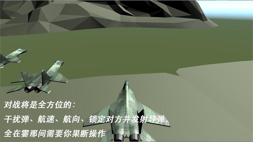 轰炸行动截图