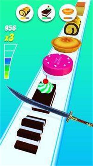 食品切割机截图