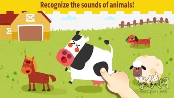 动物音乐演唱会