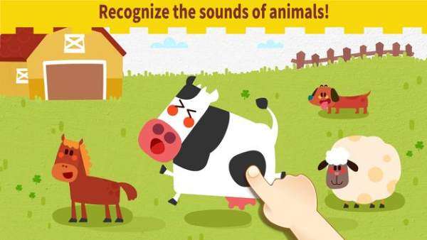 动物音乐演唱会截图