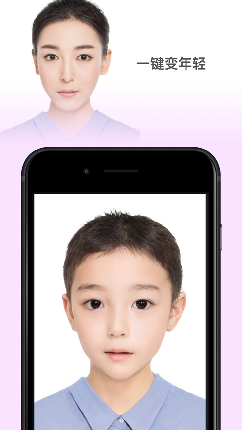 faceapp安卓版截图