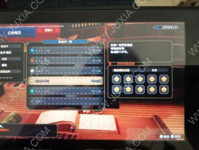 《怪物猎人:崛起》2.0版本正式更新,一个月后这款革新之作的表现如何?