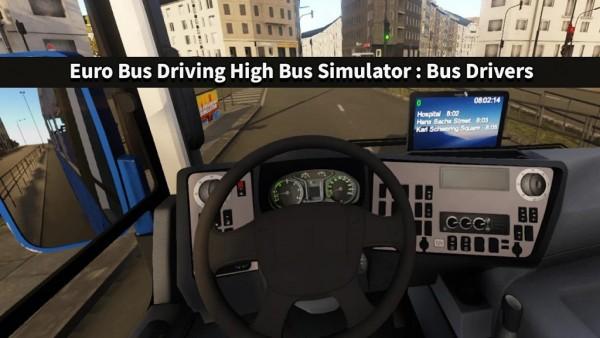 2021巴士司机驾驶截图